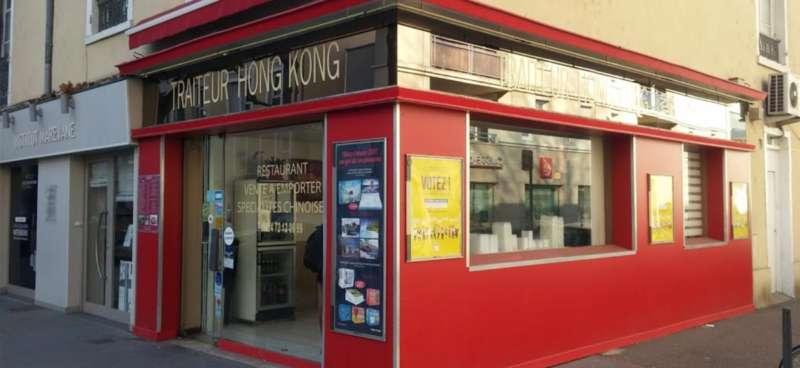 restaurant chinois de montchat