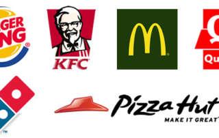 les fast food de montchat